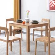 Thông tin chi tiết về bàn ăn hình vuông gỗ sồi tự nhiên GB-4775