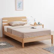 Giường ngủ cá nhân thiết kế đẹp GB-9053