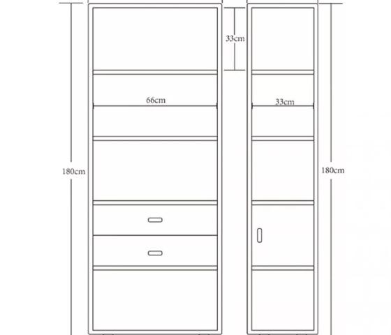 Giá để sách phòng khách gia đình GB-2139