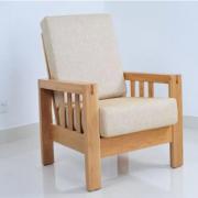Ghế sofa đơn hiện đại GB-801